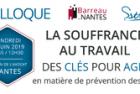 08/11/2019 – Colloque : «La souffrance au travail : les clés pour agir»